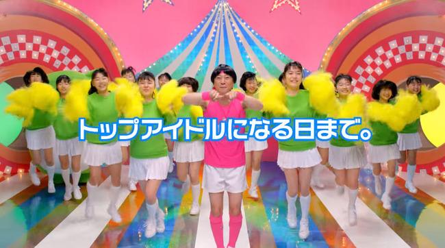 アイドルマスター CM 中居正広 中居くん SMAPに関連した画像-10