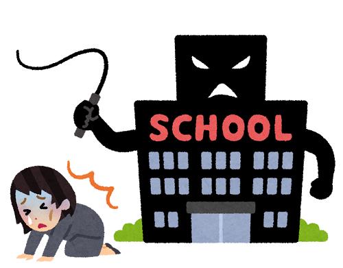福岡市立中学校校則調査批判に関連した画像-01