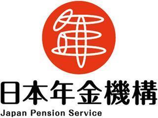 年金 老後 2000万円 報告書 抹消 自民党に関連した画像-01