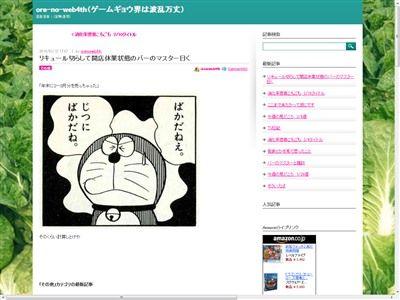 WiiU 在庫 売上 新型 撤退に関連した画像-03