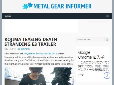 小島秀夫 デスストランディング トレーラー E3に関連した画像-02