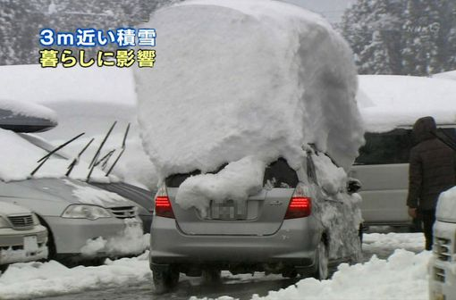 大雪 週明け 月曜日 6時 降雪 予報 関東 東海 近畿 四国 九州に関連した画像-01