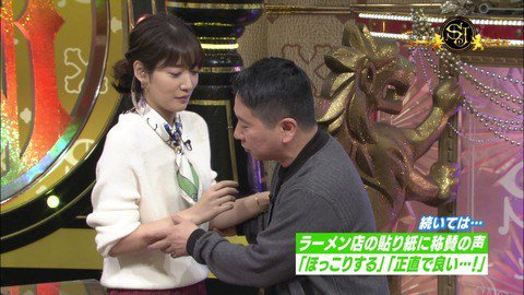 吉田明世 田中 対応に関連した画像-01