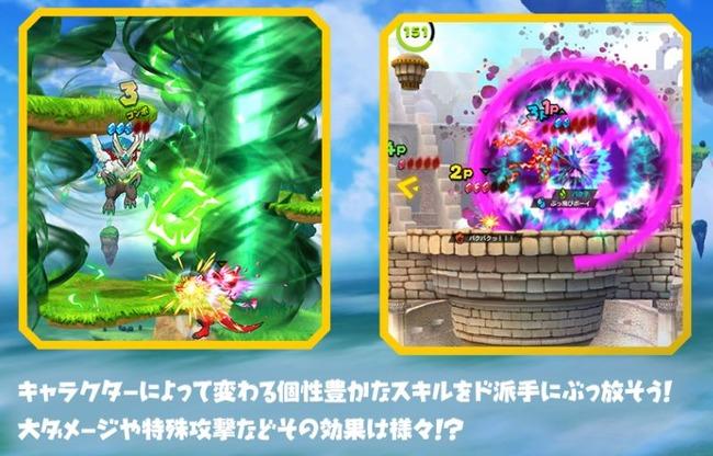 コロプラ 任天堂 大乱闘スマッシュブラザーズ スマブラ バクレツモンスターに関連した画像-04