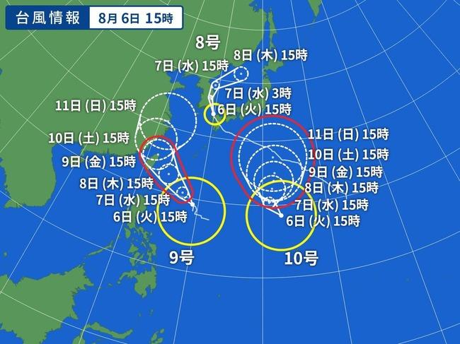 台風10号 台風9号 台風8号 クローサ 天気予報に関連した画像-02