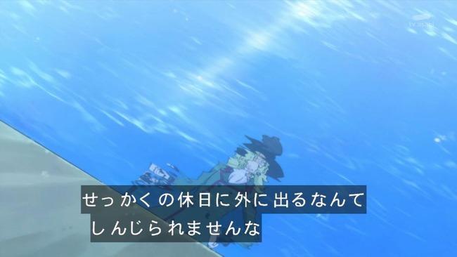 ハピネスチャージプリキュア 休日 引きこもりに関連した画像-02