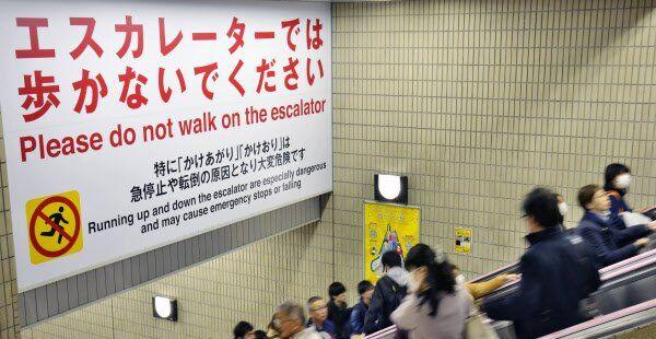 埼玉県 エスカレーター 条例に関連した画像-01