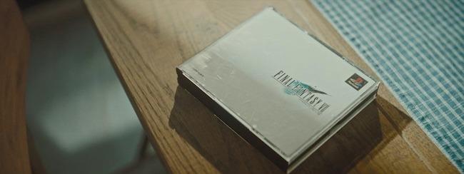 ファイナルファンタジー7 リメイク スクウェア・エニックス CM 窪田正孝 森田望智 玉山鉄二に関連した画像-03