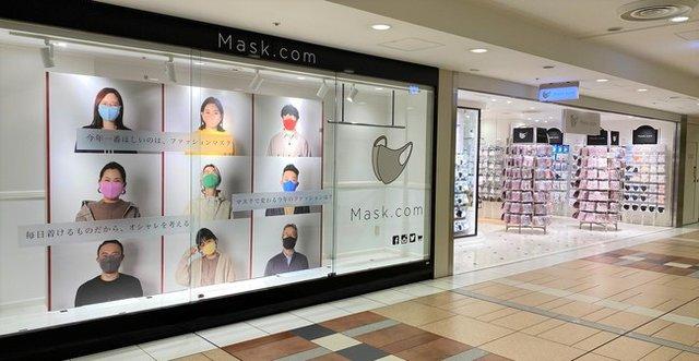 新型コロナウイルス 東京駅 マスク専門店に関連した画像-01