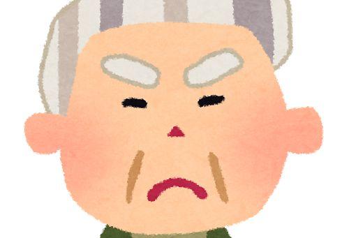 「キレる老人」の増加は日本のみ!? そこには日本特有の悲しい問題があった…