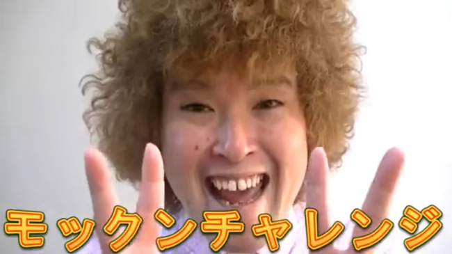 【ヤバイ】吉本芸人ユーチューバーが犯罪行為を連発! 精算前の商品を勝手に食べる、病院に侵入し入院患者の反応を楽しむなどの外道行為で炎上