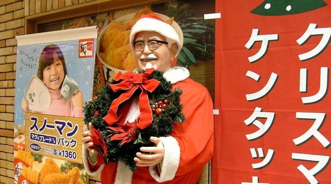 ケンタッキー クリスマス チキン 嘘に関連した画像-01