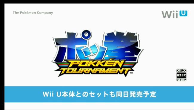 WiiU ポッ拳 本体同梱版 ダークミュウツーに関連した画像-07