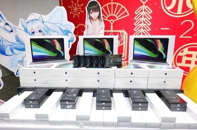 原神 開発会社 mihoyo ミホヨ 旧正月 新年会 景品 PS5 スイッチ iPhoneに関連した画像-03
