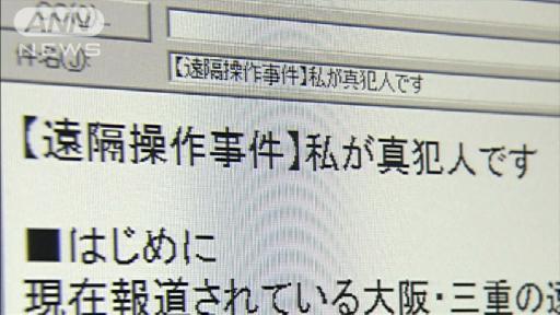 20121016-221016007-86