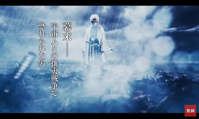 銀魂 実写 神楽 橋本環奈 鼻ホジに関連した画像-03