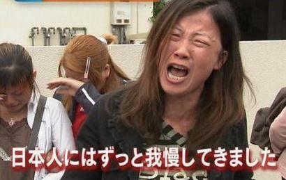 韓国 旅行番組 炎上 青森 禁輸中 刺し身に関連した画像-01