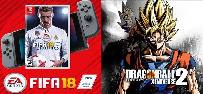 ドラゴンボールゼノバース2 FIFA18 ニンテンドースイッチに関連した画像-01