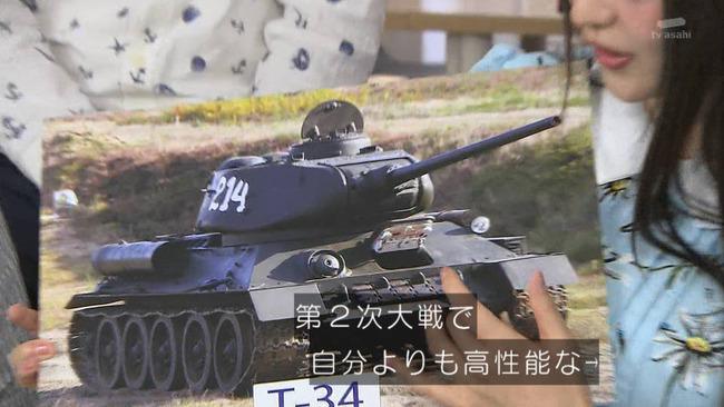 上坂すみれ すみぺ ソ連 タモリ倶楽部 戦車 ガルパン フルシチョフ 指導者に関連した画像-27