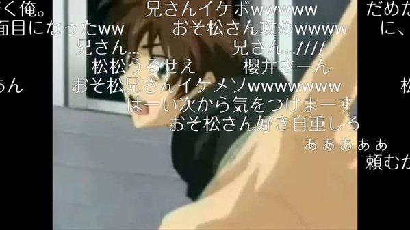 おそ松さん 腐女子 マナー 酷いに関連した画像-03
