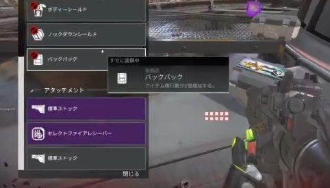 FPS ドラゴンボール BGM 効果音に関連した画像-02