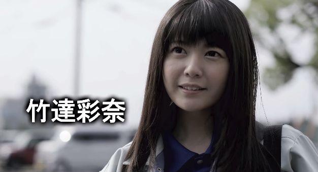 竹達彩奈 実写 映画 声優に関連した画像-01