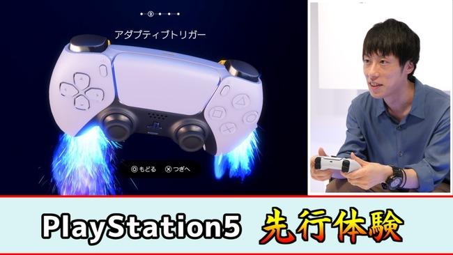 PS5 決定ボタン バツボタン 丸ボタン 海外基準 キャンセルに関連した画像-04