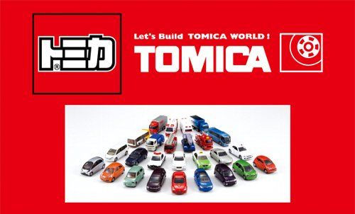 tomica_main