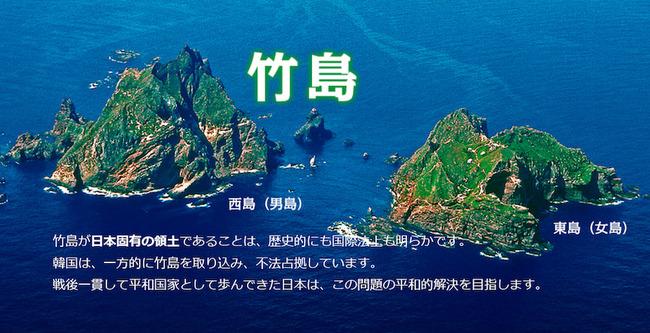 韓国 議員 竹島 上陸 抗議に関連した画像-01