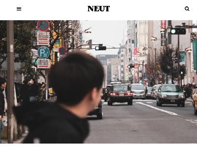 日本人 芸能ニュースに関連した画像-02