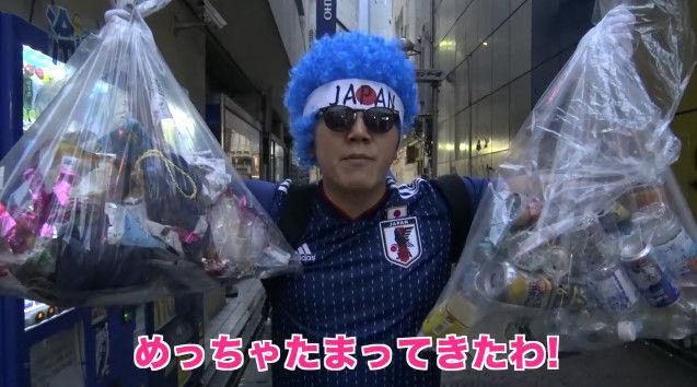 ヒカキン 渋谷 ゴミ拾い ワールドカップに関連した画像-21