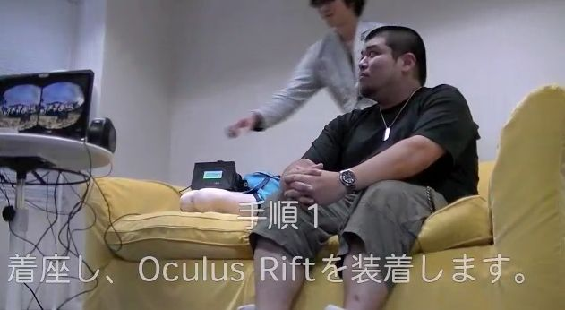 膝枕 オキュラスに関連した画像-04