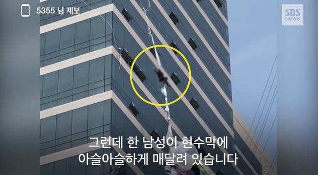 韓国 垂れ幕 強風に関連した画像-02