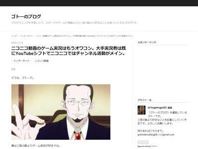 ニコニコ ニコニコ動画 ニコニコ生放送に関連した画像-02