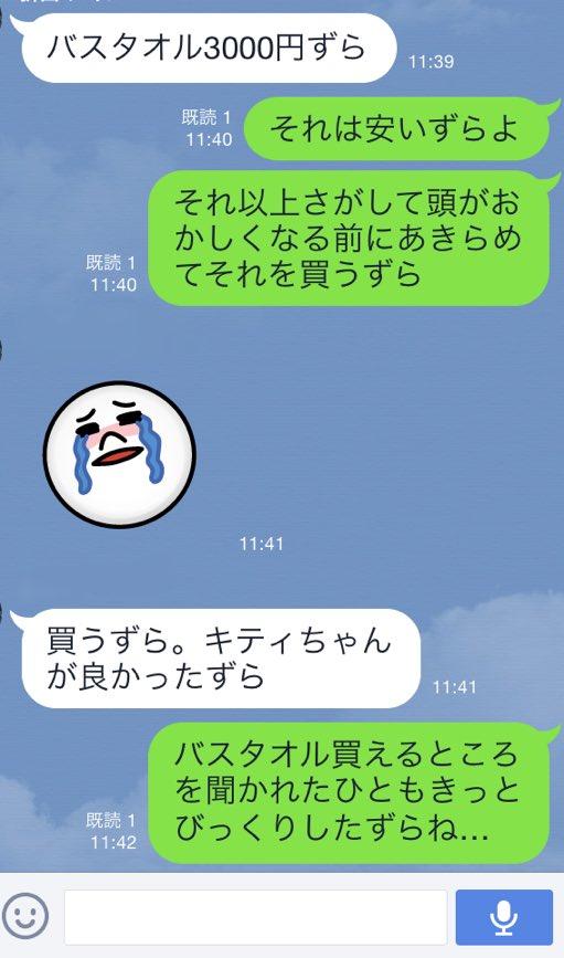 CYaFrv_UQAE3vrK