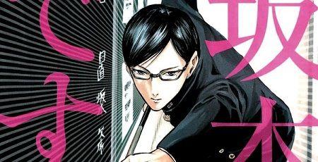 坂本ですが? TVアニメ化に関連した画像-01