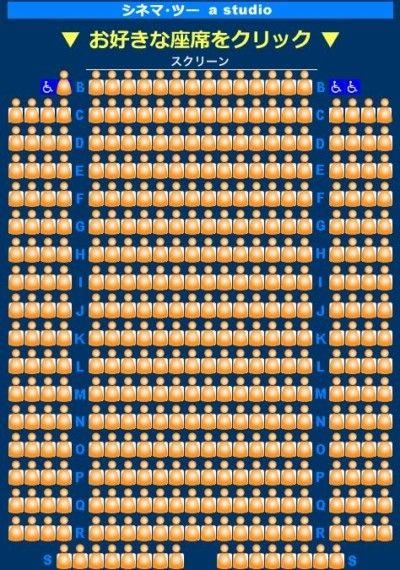 劇場版 ガルパン  ガールズ&パンツァー BD 円盤 発売後 映画館 混雑 逆転 現象に関連した画像-03