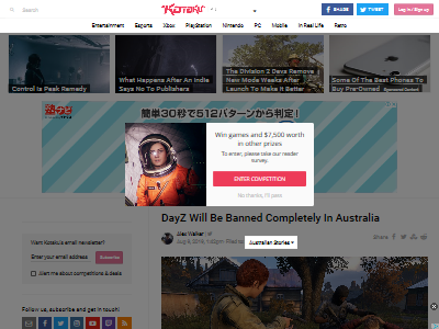 DayZオーストラリア審査違法薬物に関連した画像-02