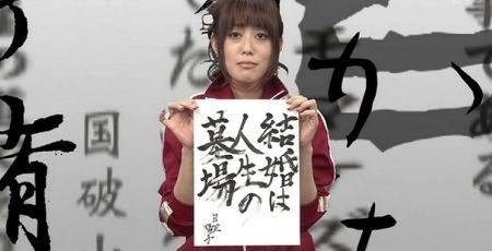 ツイッター 離婚 結婚 バツ5 勝手に 慰謝料 ホストに関連した画像-01