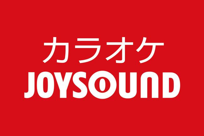 JOYSOUND カラオケ YouTube 期間限定 新型コロナウイルスに関連した画像-01