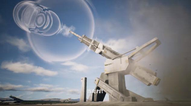 エースコンバット7 発売日に関連した画像-23