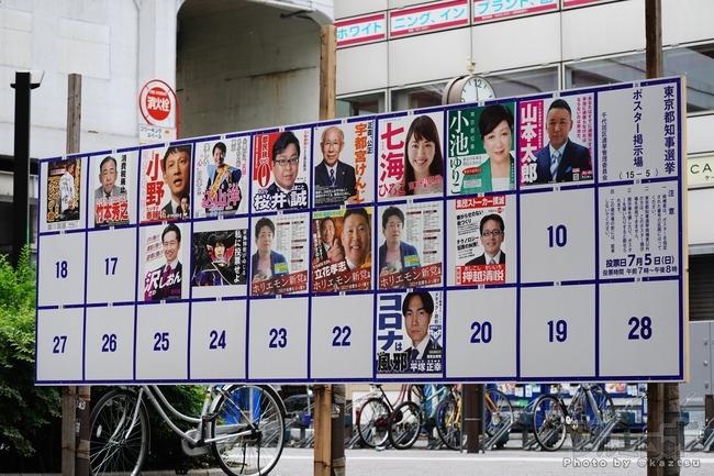 後藤輝樹 都知事選 コスプレ コードギアス ルルーシュ サンライズ 許可 関係に関連した画像-10