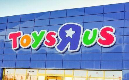 トイザらス 閉鎖 売却 おもちゃ アメリカに関連した画像-01