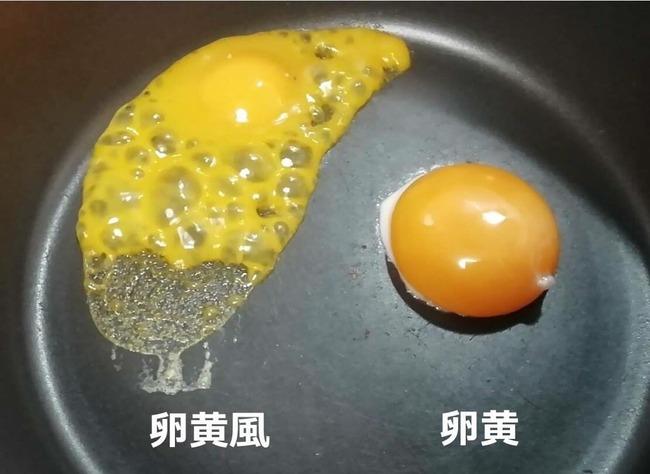 コンビニ弁当 卵 卵黄風ボール 偽物 カルボナーラに関連した画像-05