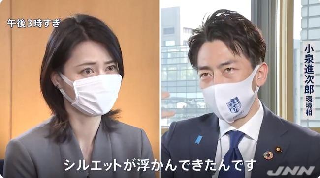 小泉進次郎 予言 46 大谷翔平 ホームラン数に関連した画像-01