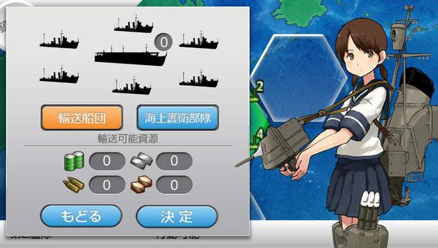 艦これ改 システムに関連した画像-07