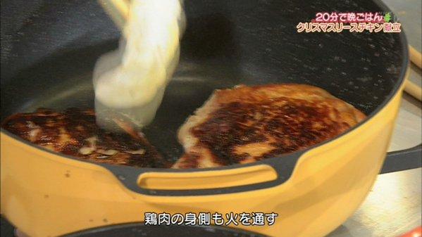 平野レミ クリスマス きょうの料理 20分に関連した画像-36