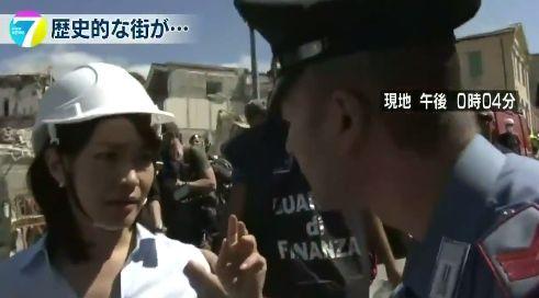 NHK イタリア 地震に関連した画像-01