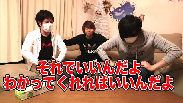 キヨ動画タイトルに関連した画像-19