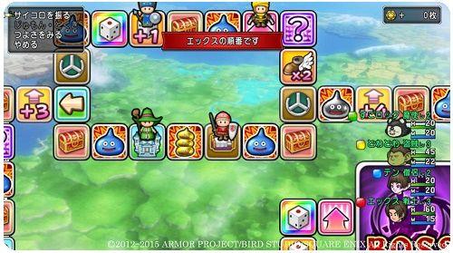 ドラゴンクエスト10 ドラクエ10 DQX バージョン3 新情報 すごろくに関連した画像-01